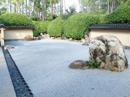 rochers d coratifs et jardins secs utilisation dans les dans les jardins japonais. Black Bedroom Furniture Sets. Home Design Ideas