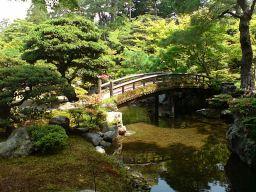 Jardins japonais de kyoto parc du palais imp rial de kyoto for Jardin kyoto