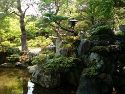 Jardins japonais de kyoto parc du palais imp rial de kyoto for Le jardin imperial marines de cogolin