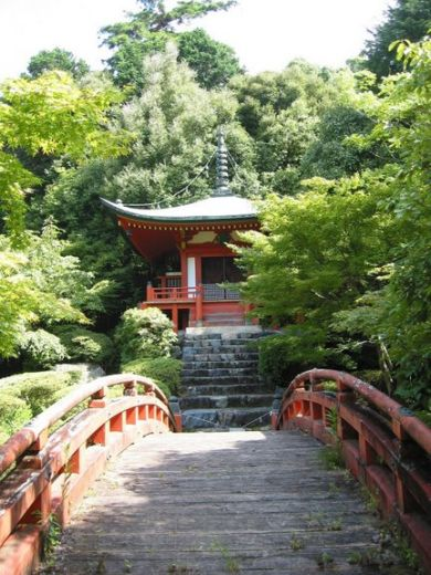 Jardins japonais de kyoto temple daigo ji samboin for Jardin kyoto